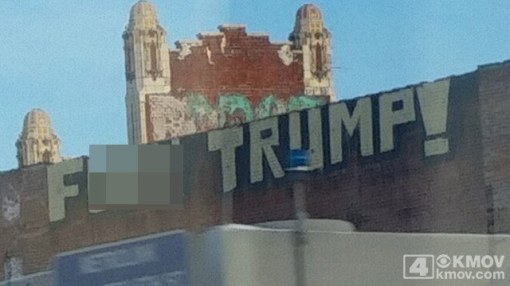 ftrump-esl